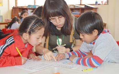 ペルーの幼稚園で基礎教育をサポートするチャイルドケアボランティア